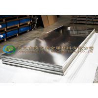 3003进口环保铝板 超薄铝板