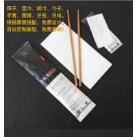 山东厂家生产定制一次性筷子四件套