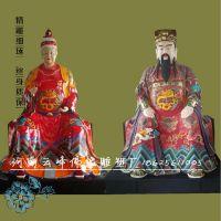 河南云峰佛像雕塑厂家订做树脂彩绘 五龙爷五龙奶奶菩萨佛像