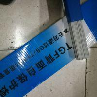 TGF308L 北京金威 背面自保护不锈钢焊丝 焊接材料 生产厂家