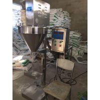 厂家热销 粉剂灌装机 淀粉定量灌装机 山东电子秤重粉体灌装机