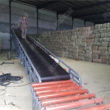 带料斗粮食输送机 沙石破碎输送机 挖沙输送带 润众