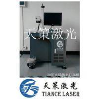 电子烟激光打标机电子烟镭雕机电子烟激光雕刻机