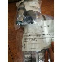 厂家直销日本ndsk日电商工接头CF45-20005PT CF65-20005PT