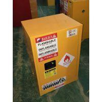 大量供应4加仑防爆柜化学品柜