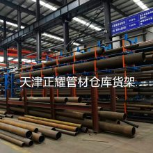 抚顺管材如何存放节约空间?伸缩悬臂式管材货架