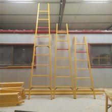 1.5米玻璃钢绝缘关节梯厂家 石家庄金淼电力生产