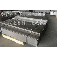 批发宝钢CR1冷轧板 CR1国标拉伸冷轧板 可定尺切割