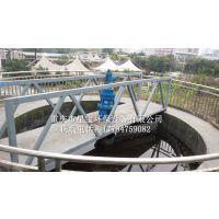 供应中心传动刮泥机定制厂家/重庆星宝环保