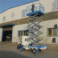 车载式升降平台 8米剪叉式电动升降车生产商--龙铸机械