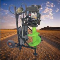 江苏电线杆栽种挖坑机 绿化园林打坑机 好质量打坑机30公分直径钻眼机