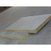 绵阳10cm厚高强度复合岩棉板每吨价格