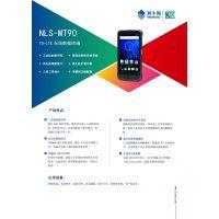 新大陆NLS-MT90安卓数据采集器物流仓储专业盘点机