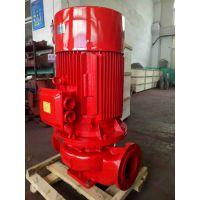 昆山市3CF一对一AB签消防泵XBD6.0/25G-L 优质高压泵