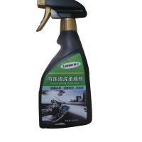 LUSUN路上汽车真皮皮革座椅布套污渍清洗液内饰清洁剂无泡沫清洁剂