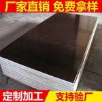 广州进口南方松,广州建筑木方价钱,广州工地建筑模板公司