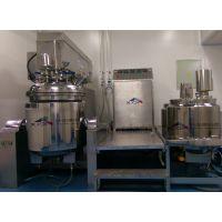 乳化机 真空均质乳化机