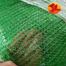 长沙五星盖土网 防尘网盖土网针数 建筑防尘网的作用