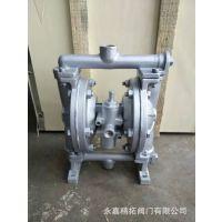 QBK-10P QBK-15P QBK-25P QBK-32P QBK-40P QBK-50P不锈钢隔膜泵