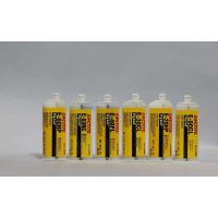 乐泰灌封胶环氧树脂胶HYSOL 2850KT用于非集成电器元件