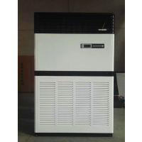 夏季热销艾尔格霖10匹水温空调大柜机