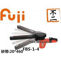 日本FUJI(富士)工业级气动工具及配件:气动砂带机FBS-1-4