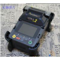 日本古河S178A2BC光缆熔接机 光纤熔接机长途干线光纤热熔机s178A