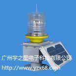 低光强航空障碍灯YZX-122L