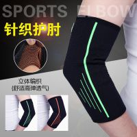 厂家篮球护具运动护臂加长护肘护腕男女排汗透气骑行定制一件代发