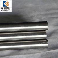 供应1J88铁镍合金板材 1J88坡莫合金带材 棒