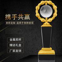 水晶奖杯定做 金属工艺品摆件水晶颁奖纪念品定制