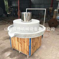 振德直销 多功能米浆电动石磨 花生酱全自动石磨 家用型豆浆机