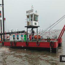 全液压控制绞吸船 挖泥清淤船供应厂家