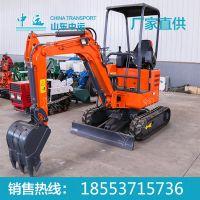 中运全液压挖掘机,HC18迷你型液压挖掘机