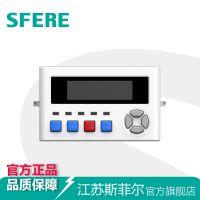 WDH-31-50X液晶显示模块配套电动机保护产品斯菲尔电气厂家直销