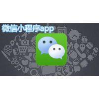 重庆餐饮小程序定制开发专业小程序开发商