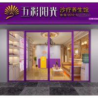 沙疗床价格 辨其实力高低 及发展前景 五彩阳光沙疗
