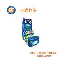 供应中山泰乐游乐制造 中小型室内外游乐设备 儿童类热销钓鱼机 小猫钓鱼(DW-22)
