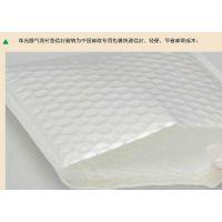 珠光膜快递袋 图书包装快递袋 珠光膜复合材料 防水防潮 厂家供应