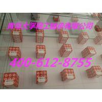 青岛进口轴承6305ZZ深沟球尺寸现货报价