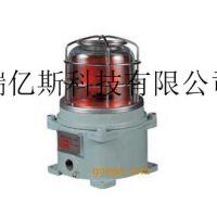 生产厂家防爆型反射镜旋转型警示灯RYS-SEA型操作方法