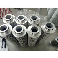 油滤芯SWQ-150 双筒网式过滤器滤芯 玻纤液压滤芯