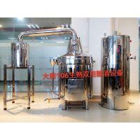 供应 : 小型酿酒设备 家用白酒器械 洗发水生产器械