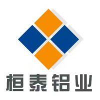 西安桓泰德铝业有限公司
