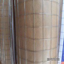 抹灰电焊网 浸塑焊接网 重庆电焊网价格