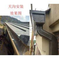 杭州别墅阳光房彩铝天沟落水槽/铝落水管屋面排水系统