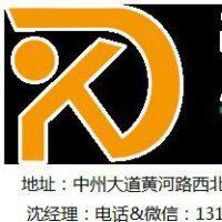 河南滴客汽车销售服务有限公司