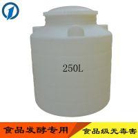樊城区加厚250L塑料储水桶立卧式家用带盖大水桶水塔水箱水罐洗车桶化工益乐厂家