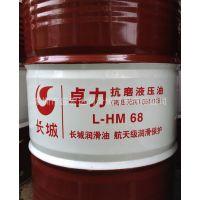 长城卓力抗磨液压油L-HM 100、长城牌卓力HM68液压油(高压无灰)