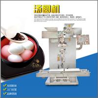 供应辽宁旭众厂家直销VFD-4000型汤圆机成型排盘一体机、东北粘豆包机
